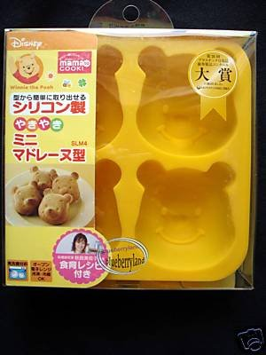 Disney Winnie the Pooh SILICONE Cake mold Muffin Jelly Mould