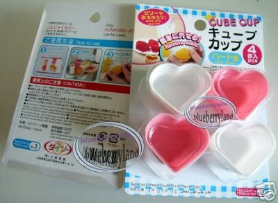 Japan Silicone Heart Jelly Mold Ice Mould Cube Cups x 4 Pcs
