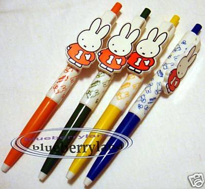 Miffy Ball Pen 4pc set stationery writing office school