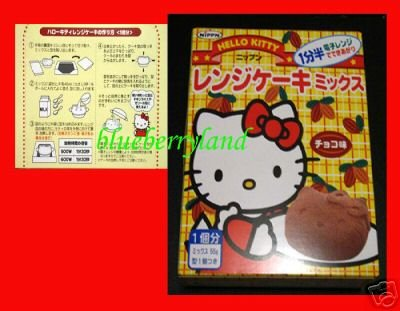 Japan Sanrio Hello Kitty Chocolate cake mix with mold microwave
