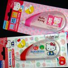 Sanrio Hello Kitty Correction tape school office stationery x 2 Pcs