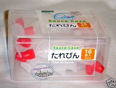 Japan Bento Lunch Soy Sauce Fish Bottles in Box x 16 Pcs
