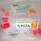 Japan Bento Lunch Soy Sauce Fish Bottles in Box x 16 Pcs