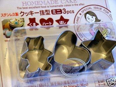Japan Homemade Cake Mini Cookie Cutter Vegetable Mold  BEAR HEART STAR set x 3 Pcs