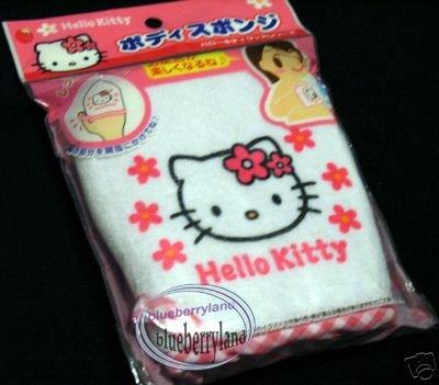Sanrio Hello Kitty Bath Hand Glove bathroom shower