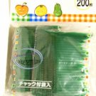 Bento Sushi Decorative Partition Grass Divider 200 Pcs