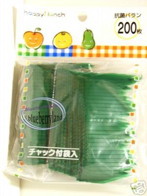 Bento Sushi Decorative Partition Grass Divider 200 Pcs