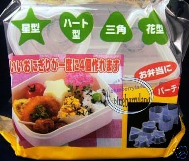 Japan Bento Sushi Rice Mold Maker 4 shapes mould party