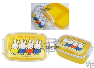 Japan Miffy Bento Lunch Box Food Container Microwavable