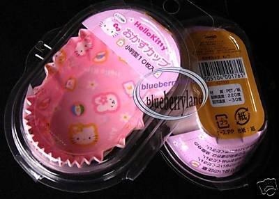 10 Sanrio Hello Kitty Bento Side Dish Oval Shaped Food Cup