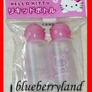 Sanrio HELLO KITTY Travel storage Screw Cap Bottles  x 2 Pcs
