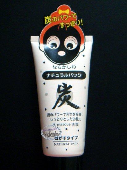 Japan Natural Charcoal Face Pack Facial Mask Masque