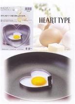 Japan Heart Shape Fried Egg Mold Pancake Maker kitchen