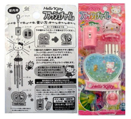 Japan Sanrio Hello Kitty Windchimes Flashing Wind Chime
