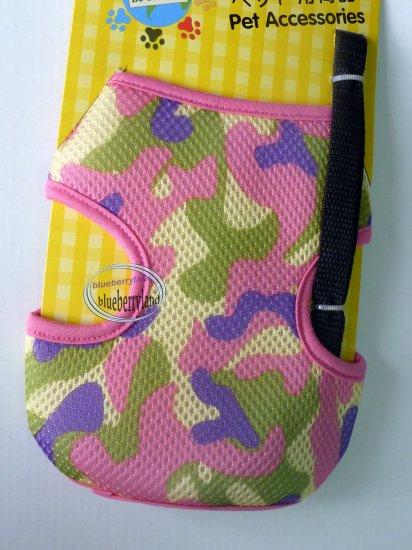 "Japan Puppy Dog Apparel Camo Mesh Harness Vest & Lead Leash Set ~ Large 19"" - 27"" Pink"