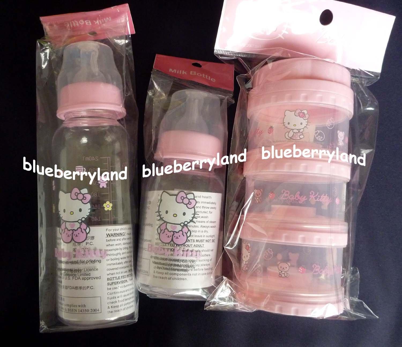 Sanrio HELLO KITTY Baby bottle 240ml 130ml Powder Container