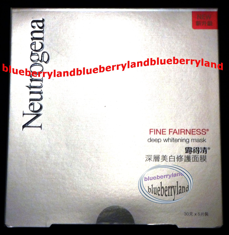 5 Sheets Neutrogena Deep Whitening Mask New in Box