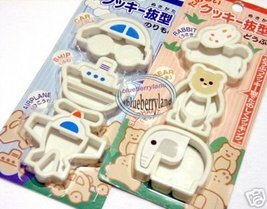 Japan Cookie cutters & Stamp set mold cookies 6 pcs mould