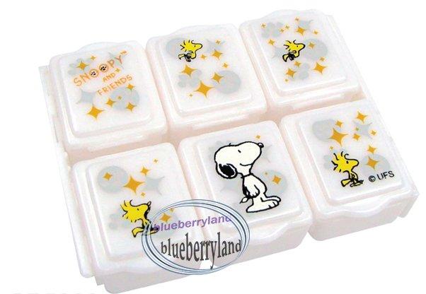 Snoopy Pill Case medicine storage box peanuts pills vitamin W