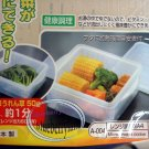 Japan Microwavable Square Container Case for steaming Vegetables Potato Broccoli Pumpkin Corn