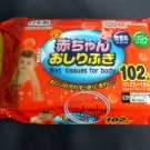 Japan Baby Wet Tissues for Body with 102 Sheets