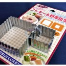 Japan Stainless steel Cookie Biscuit Vegetable Mold Mould cutter x 2 Pcs