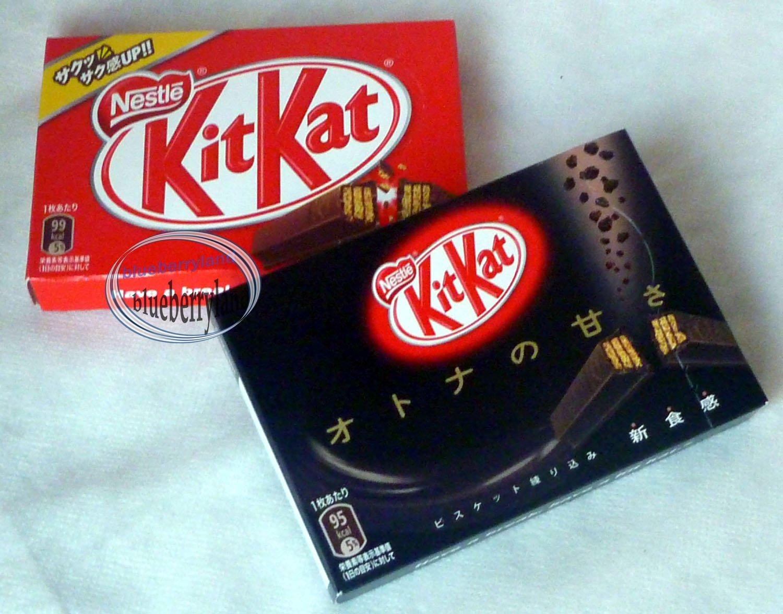 Japan Nestle Kit Kat Milk Dark Bitter Chocolate sweet 2 packs