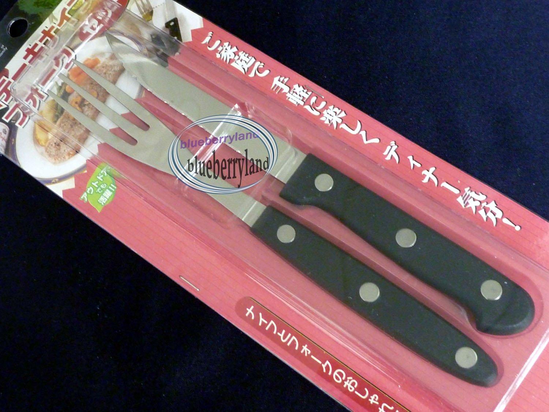 Japan Fine Cutlery Steak Fork & Knife sets Home dinning set