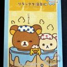 San-X Rilakkuma Bear 70 pieces Puzzle Jigsaw game toy