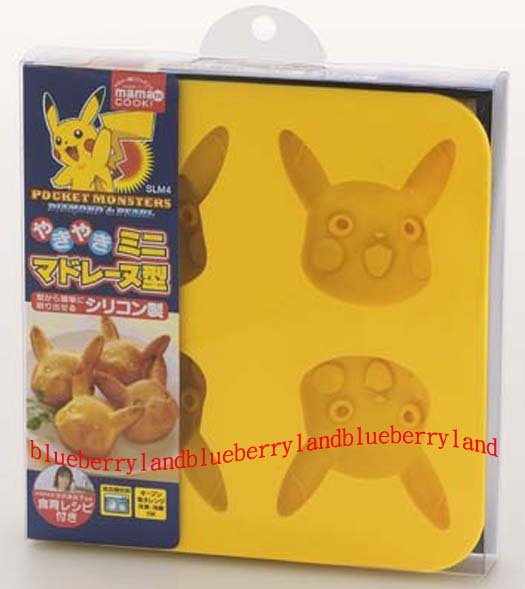 Japan Pokemon Pikachu SILICONE Cake mold Muffin Jelly Mould