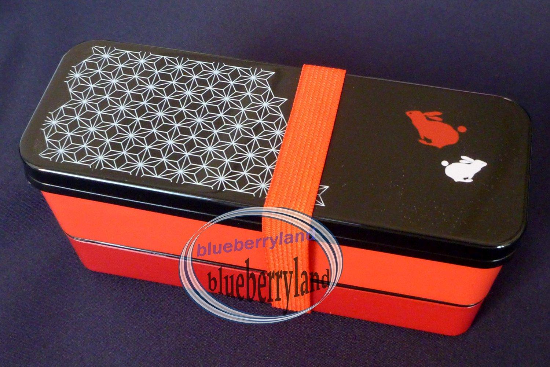 Japan 2-Tiered Rabbit Bento Lunch Box Food case Chopsticks Belt Strap 3 pc set