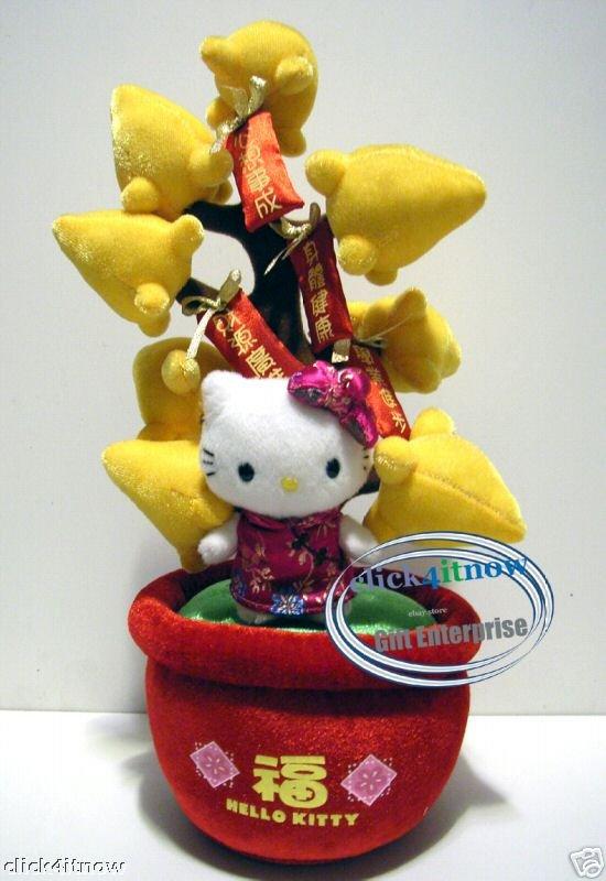 Sanrio HELLO KITTY Plush New Year Decoration Plant