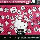 Sanrio Hello Kitty Baby Table Placemat Leisure Mat SH