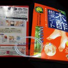 Japan natural Sole Patch Bamboo Vinegar Detoxic patch for improving immune system