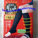Japan Ladies Women Size M – L Open Toe Compression Socks 1 pair