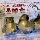 Japan Bear Heart Star Mini Cookie cutters biscuit  molds mould x 3 Pcs C