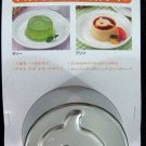 Japan Stainless Steel Jelly Jello Pudding Custard Cup Mold Mould x 2 Pcs