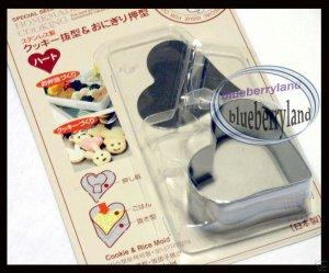 Japan SUSHI Rice Mold set HEART shape Cookie cutter