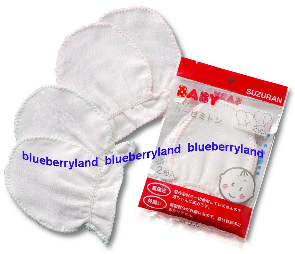 Japan Anti Bacterial Cotton Baby Mitten 2 Pairs Set