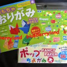 Japan Origami Bilingual Toys Book with 36 Folding Paper Crafts Arts Set for children kids