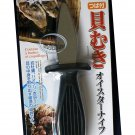 Japan Oyster Knife Clam Opener Shellfish Shucker Kitchen Gadget Seafood Tool Black