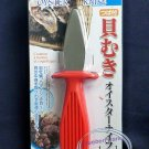 Japan Oyster Knife Clam Opener Shellfish Shucker Kitchen Gadget Seafood Tool Red