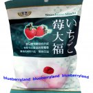 Japanese Style Strawberry Mochi Daifuku Rice Cake sweet dessert