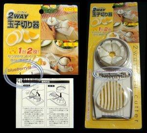 Japan 2 Way Egg Slicer Cutter Mold FLOWER EDGES SLICES bento