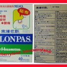 Japan Salonpas Muscle Skin Pain Relief 40 Medicated Patches personal care