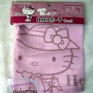 Japan Sanrio Hello Kitty Zipper Bag