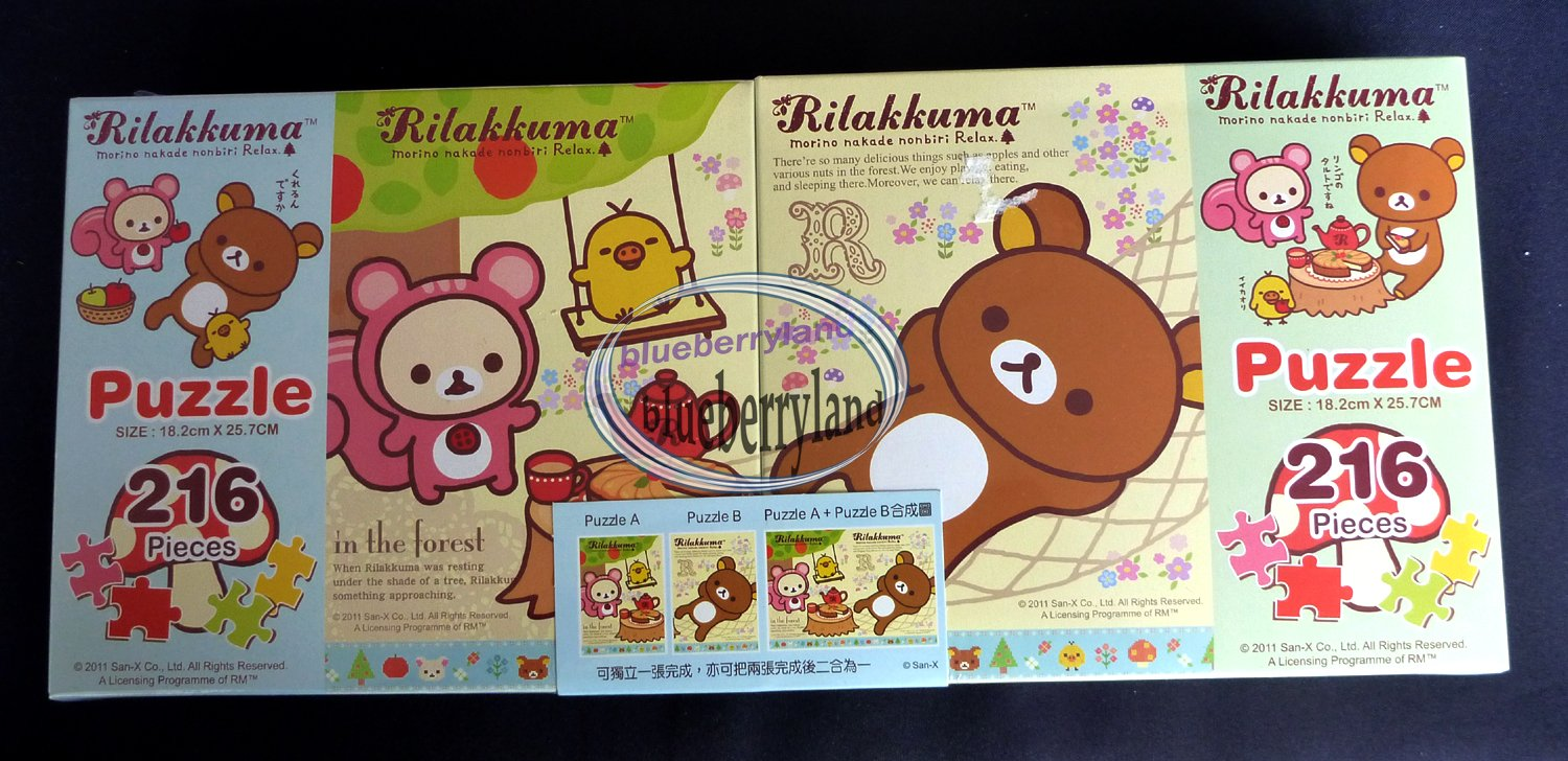 San-X Rilakkuma Bear 216 Pieces Puzzle Jigsaw Game toy