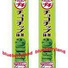 2 Japan Bourbon Petit Uji Matcha Green Tea Bite size Chocolate Chips