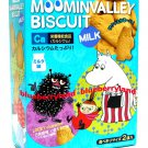 Japan Moominvalley Moomin Milk Biscuits snack sweet kids