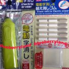 Japan GREEN Battery Operated Electric Eraser with 15 Refills